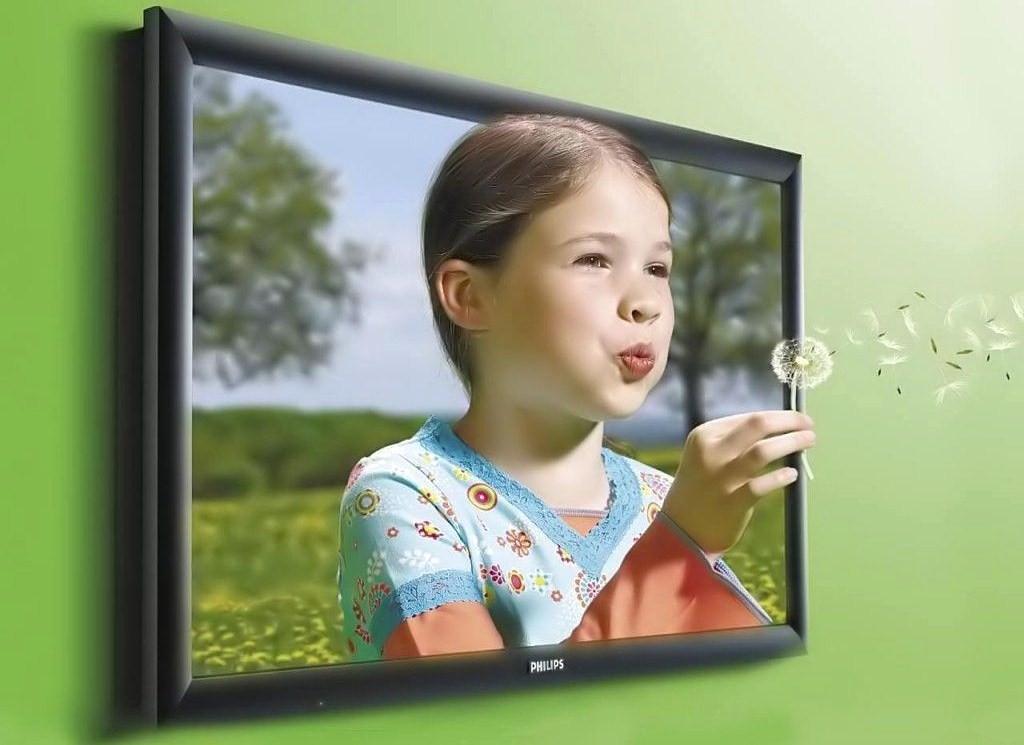 Вещание в HD 1